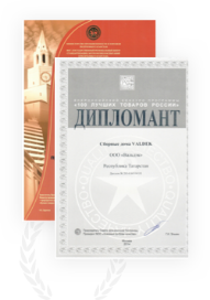 main-certificate